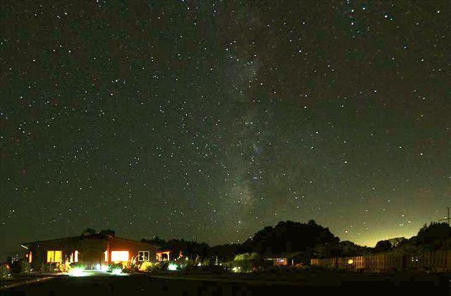Zion Estate: Vintergatan utsikt mot söder