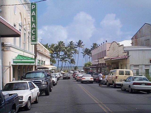 Hilo is our closest 'big' city, with movies, department stores and international airport