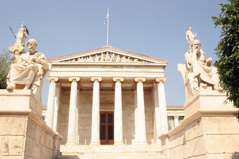 Athens: The Academy, with phylosofers 'Plato' and 'Socrates' at the enttrance