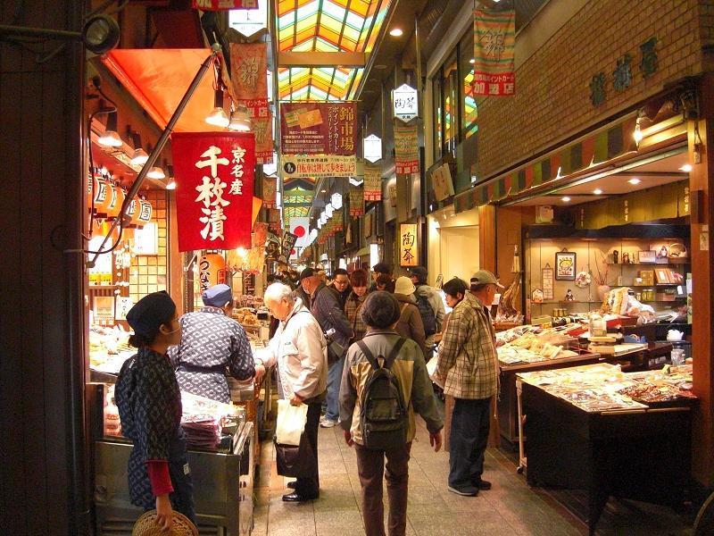 Nishiki Market (10 minute walk