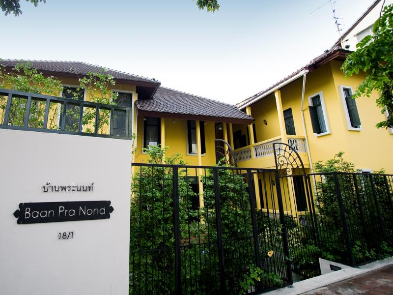 Baan Pra Nond Bed & Breakfast. A simple place with simpler charms., holiday rental in Bangkok