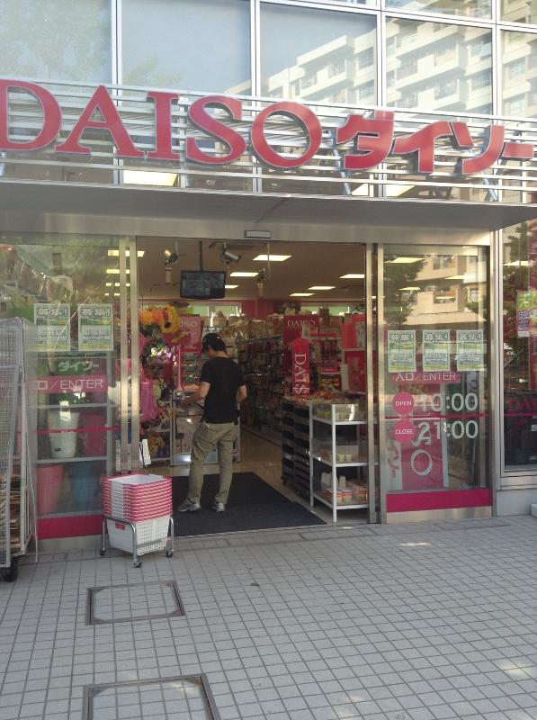100 yen shop, you can buy everything cheap here. 2 minutes from the apartment.