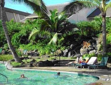 Beautiful tropical pool at Maui Kamaole