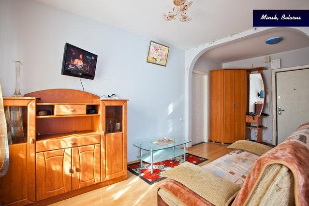 Home away from home!, alquiler vacacional en Minsk