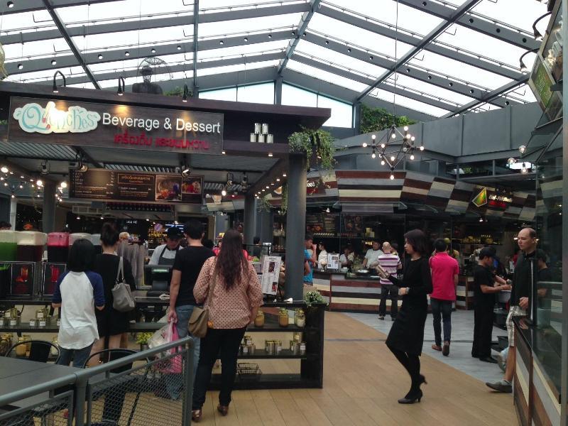 Siam Center Food Hall