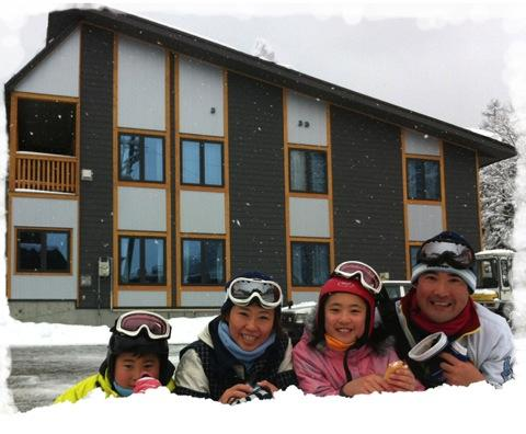 Hakuba Gondola Apartments Building
