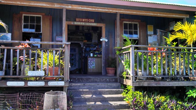 Kaupo Store on the Hana Highway
