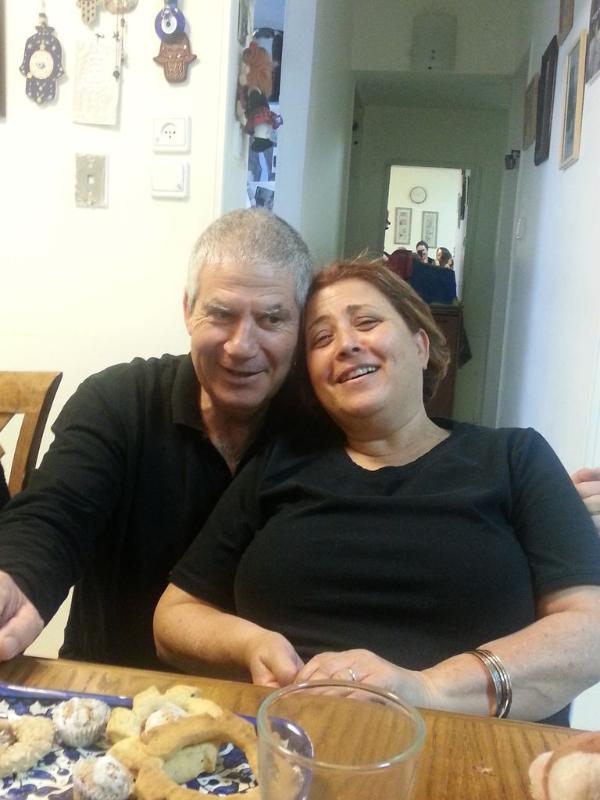 mi esposa y yo