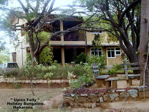 Upie's Folly  Holiday Bungalow, Habarana, holiday rental in Kekirawa