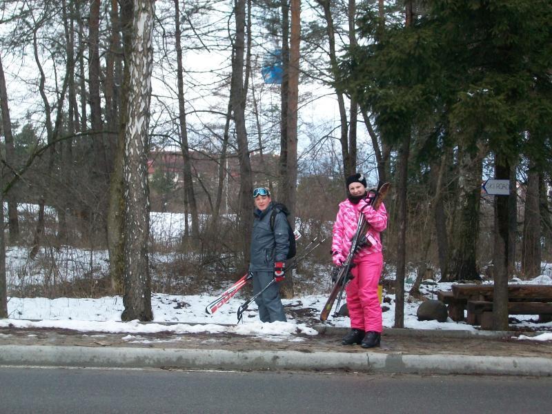Ski Run 50 Metres across road from Apartment