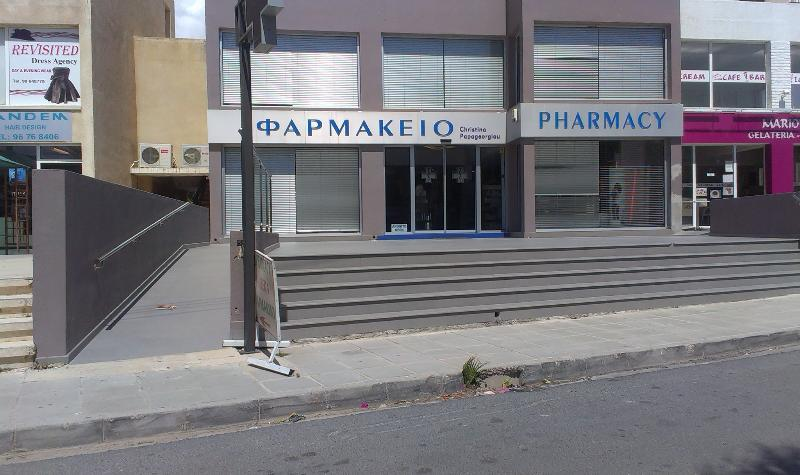 Pharmacy just round the corner. Again this is walking distance.