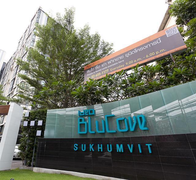 Entrance ay Sukumvit