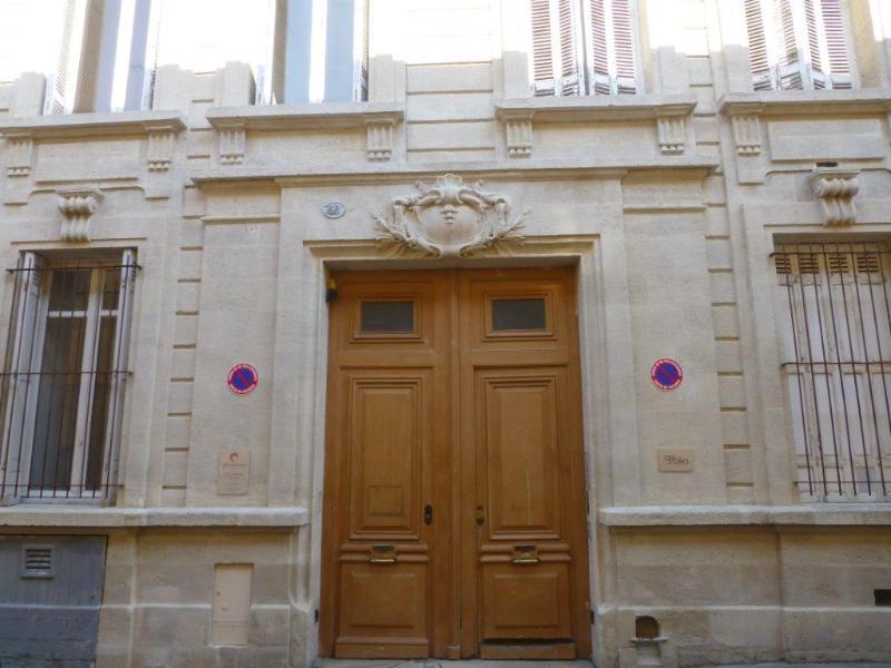 La façade coté rue