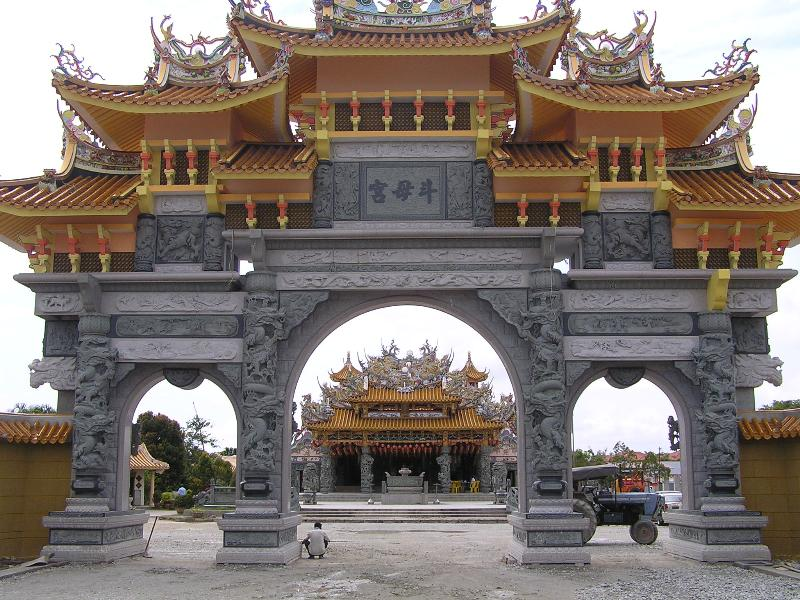The magnificent entrance to the spectacular 9 Emperor Gods Temple