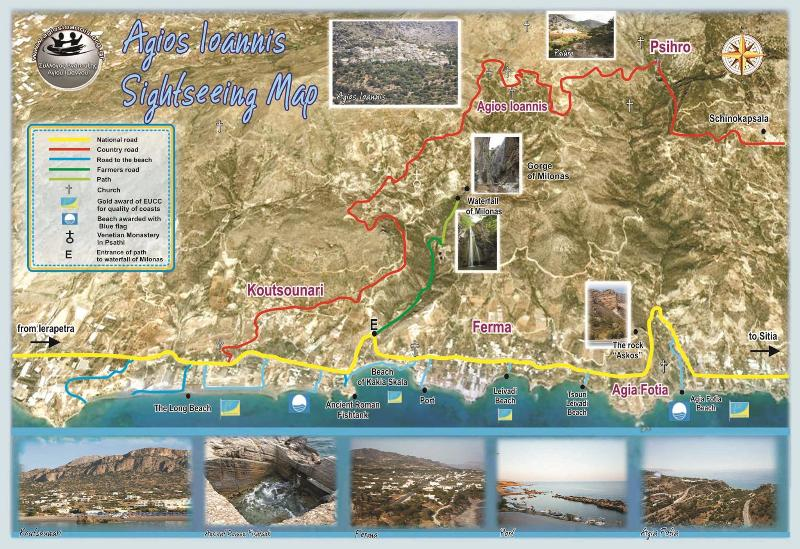 Sightseeing map of Agios Ioannis