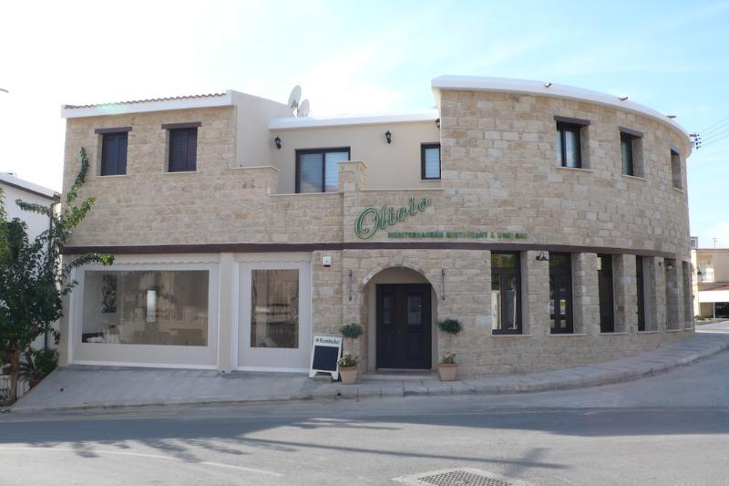 Anarita Village, Olivio - one of the Restaurants and Cocktail Bar within easy walking distance.