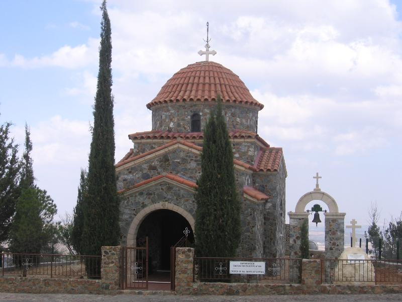 Church at Stavrovouni Monastery