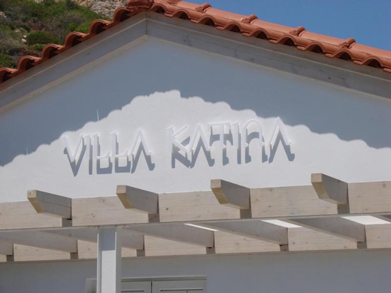 Villa Katina****