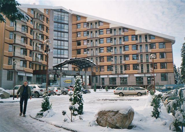 Flora Complex in Centre of Borovets