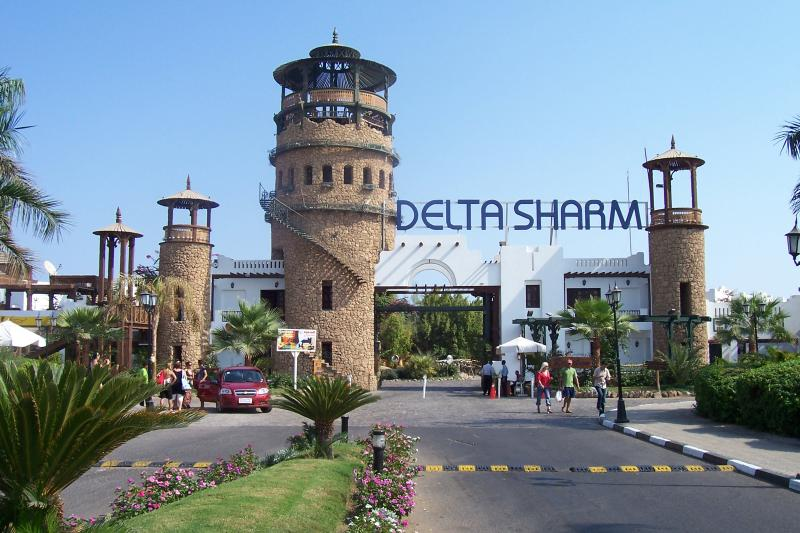 Entrance to the Delta Sharm resort