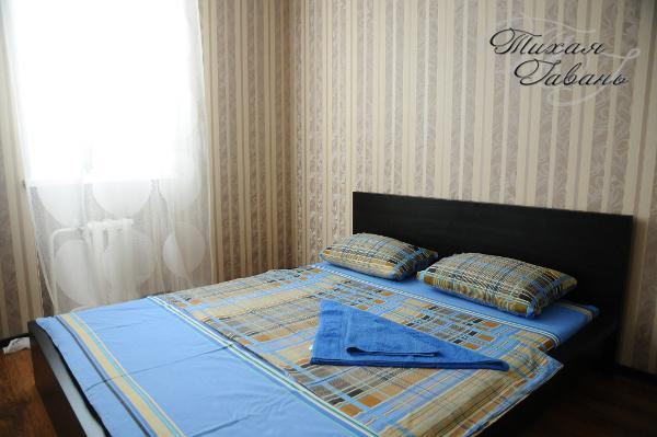 excellent 2 room apartment, casa vacanza a Komi Republic