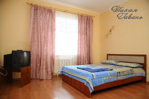 cozy 1 room apartment, casa vacanza a Komi Republic