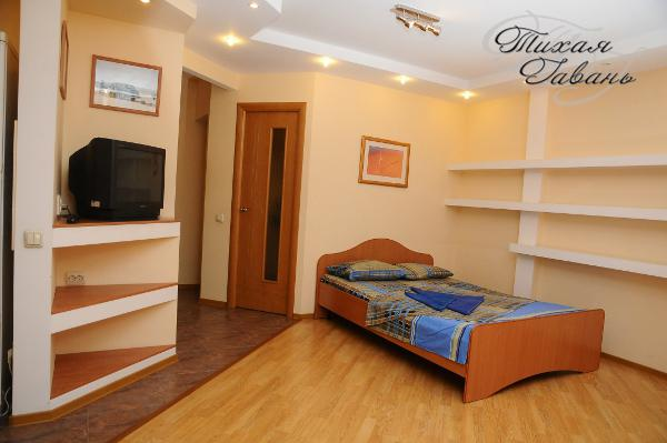 homelike studio apartment, casa vacanza a Komi Republic