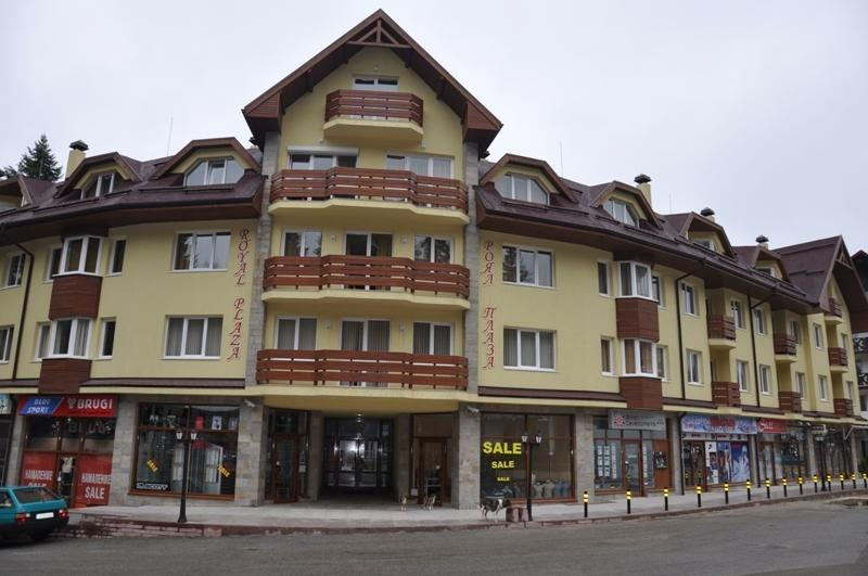 Studio Royal Plaza 303, vacation rental in Borovets
