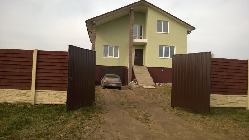 Private house near Minsk, alquiler vacacional en Minsk