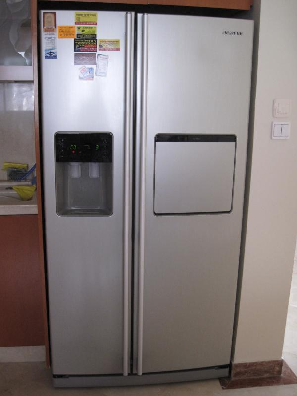 fridge & frost & ice bar