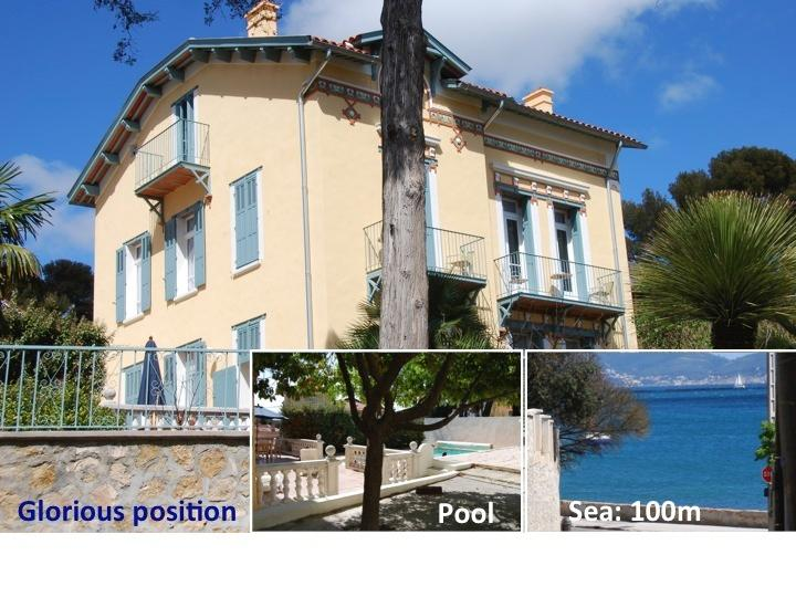 Private pool &100 metres from the sea.