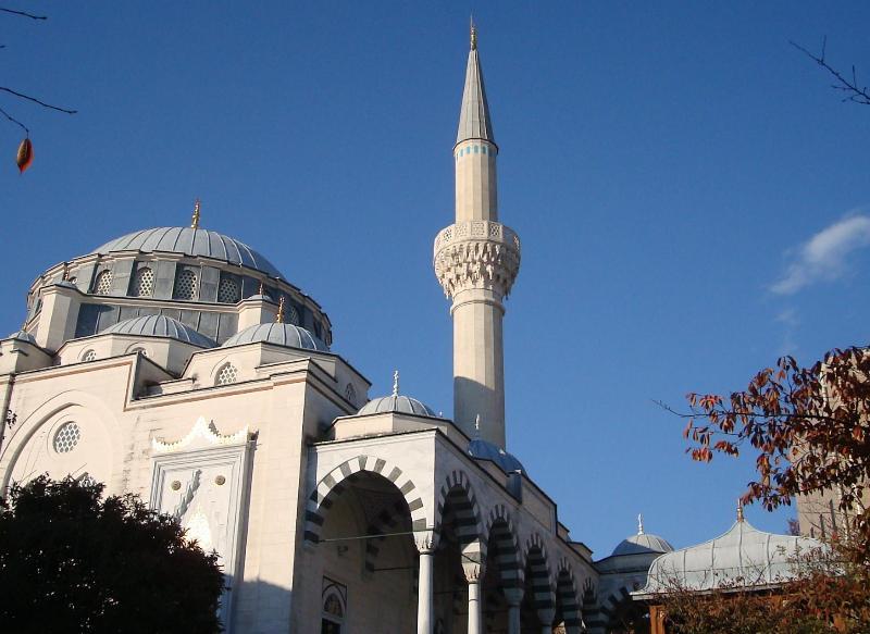 Mosquée « Tokyo Camii » à 5 minutes à pied.