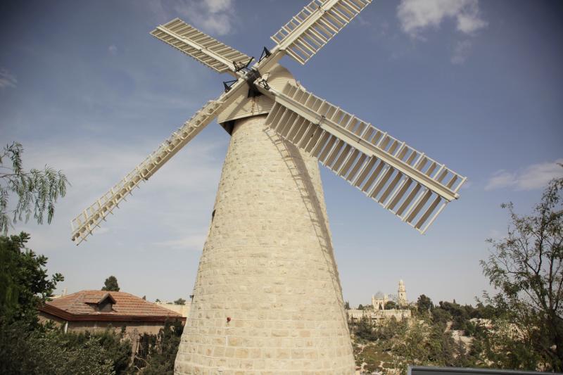 the wndmill