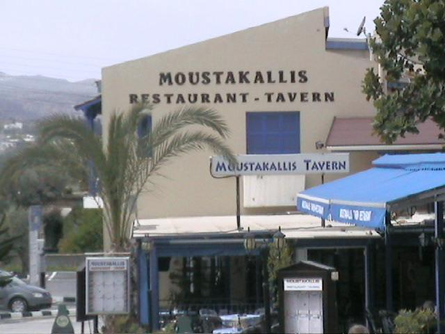 our favourite restaurant in polis square