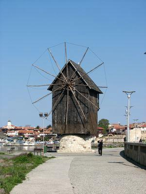 Bulgarian Wooden Windmill