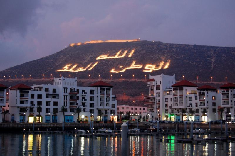 The Marina by night - Agadir Oufla Mountain View