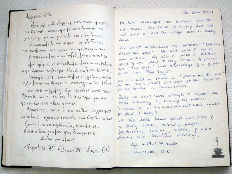 pages from our guestbook