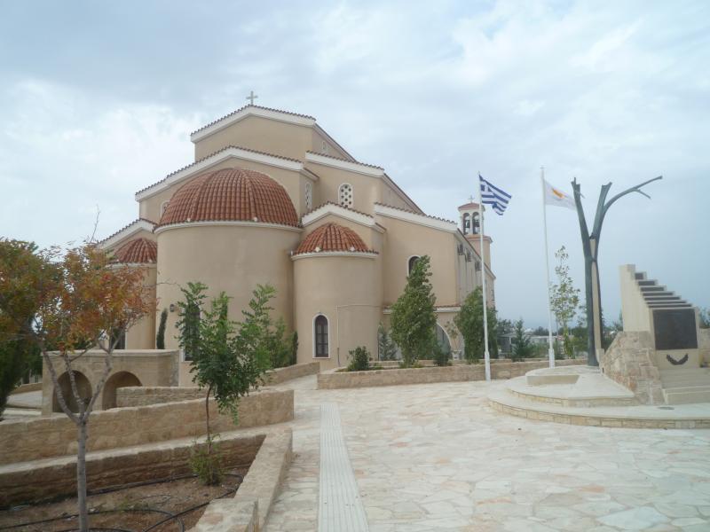 Praça da aldeia de emba