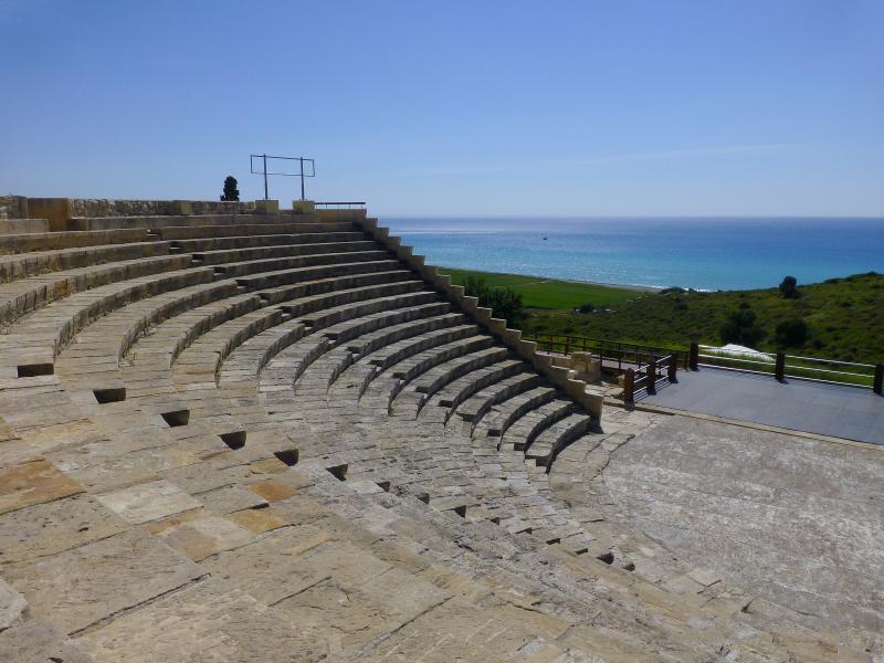 Kouirion, Pafos