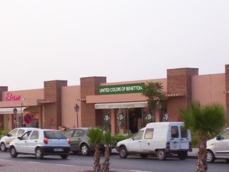 Merjane Square