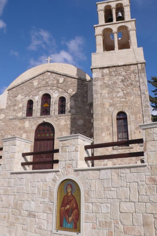 Anarita village church.