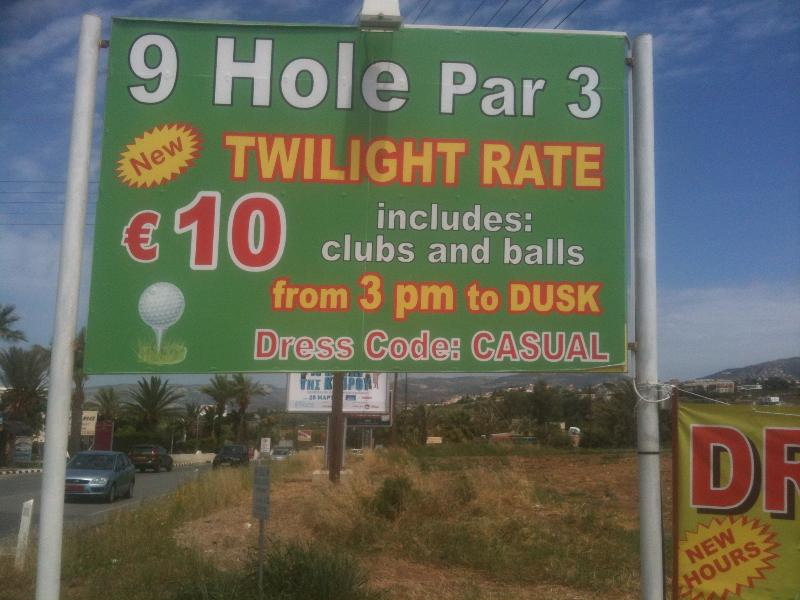 9 Hole golf 10 minutes walk