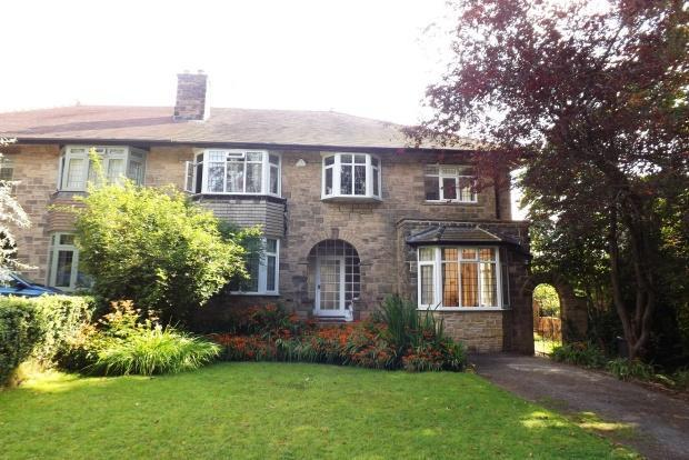 Woodvale Lodge - Sheffield Holiday Rental, vacation rental in Sheffield