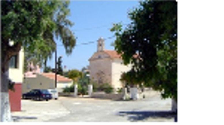Plaka Square