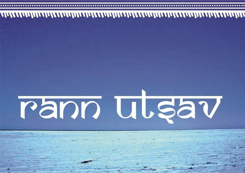 Rann Utsav, holiday rental in Gujarat