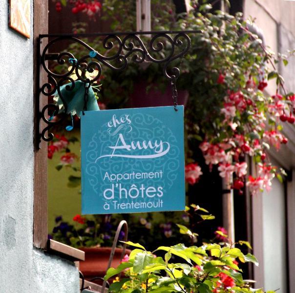 2 Magnifiques chambres d'hôtes dans un village surprenant à Nantes Trentemoult
