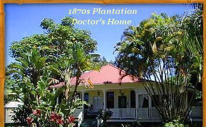 1870's Plantaiton Doctor's Home