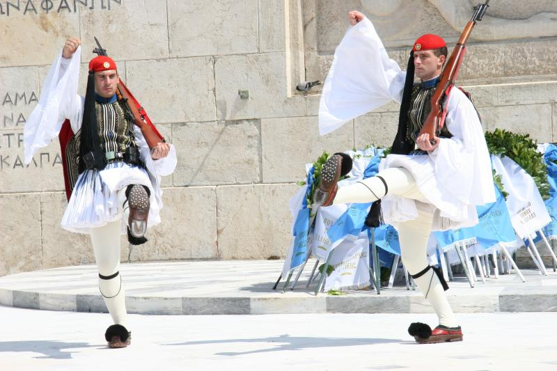 Athens: Traditional Greek Presidential Guards