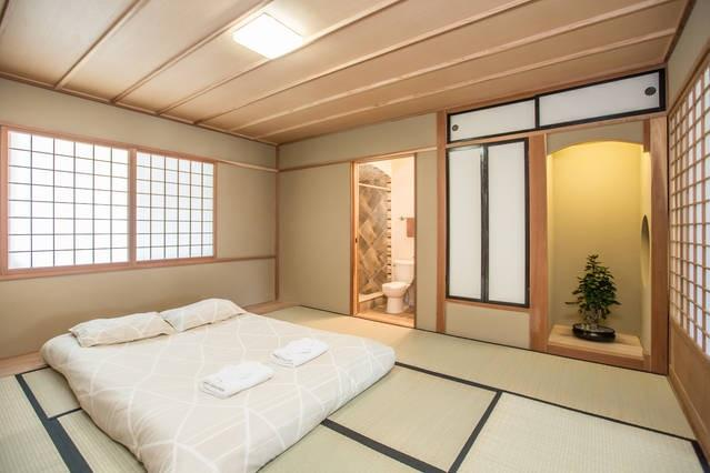 Tatami Room with attached Private Bathroom!