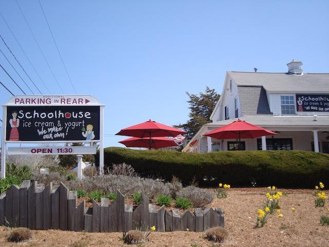 Enjoy an ice cream just a couple blocks away! - Harwich Port Cape Cod New England Vacation Rentals